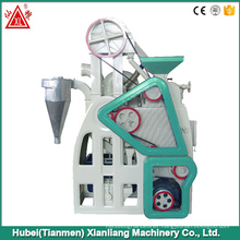 The best quality as same as small portable satake rice mill