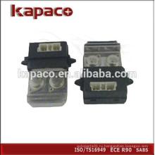Хорошая цена 7701033535 508588 резистор для вентилятора для renault scenic