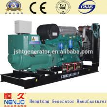 250KW Weichai Ricardo Rain-proof Power Station