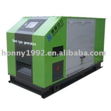 Silent Diesel Generators 50kW 62.5kVA 50Hz