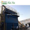 Filtro de aire que contiene el ciclón para la caldera de la biomasa con buena calidad