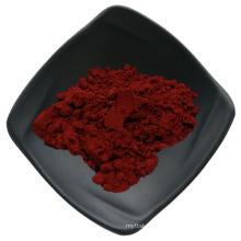 Poudre d'astaxanthine de qualité alimentaire de qualité cosmétique 472-61-7