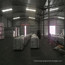 High Quality Manufacture High Pure Magnesium Ingots