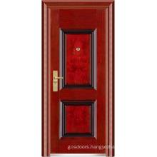 Entrance Door (WX-S-147)