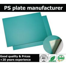 Пластина PS высокого качества для печати офсетной печати