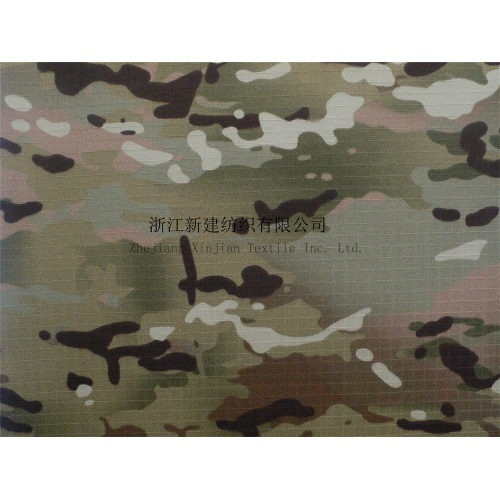 Rip-Stop CVC Woodland Camouflage Stoff