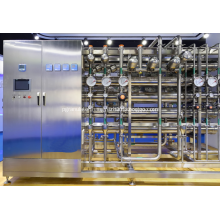Ultrapure water system equipment used in hospitals