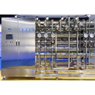 Équipement de système d'eau ultrapure utilisé dans les hôpitaux