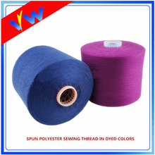 dyed pattern polyester sewing thread on dyeing tube