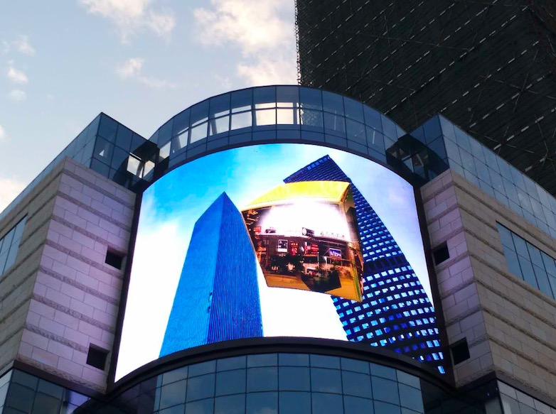 outside led display screen
