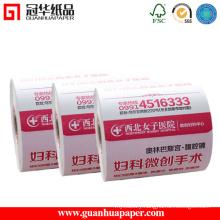SGS Cash Register Paper Type Thermal Paper 80 X 80