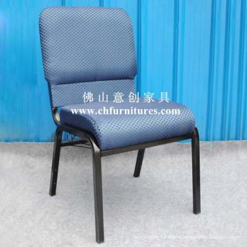 High Density Church Chair with Blue Fabric (YC-G38-01)