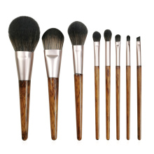 Ensemble de pinceau de maquillage en bois 8pc