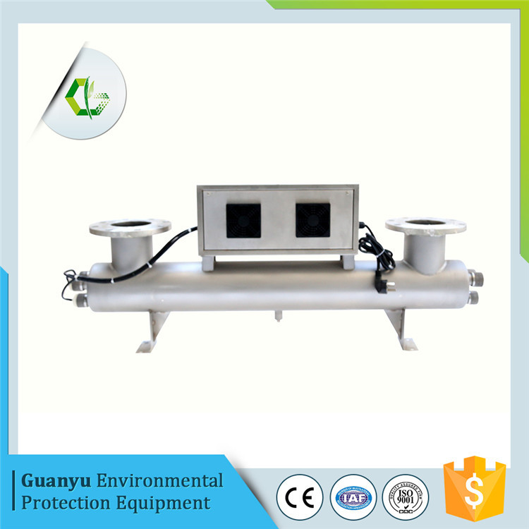 UV sterilizer for swimming pool