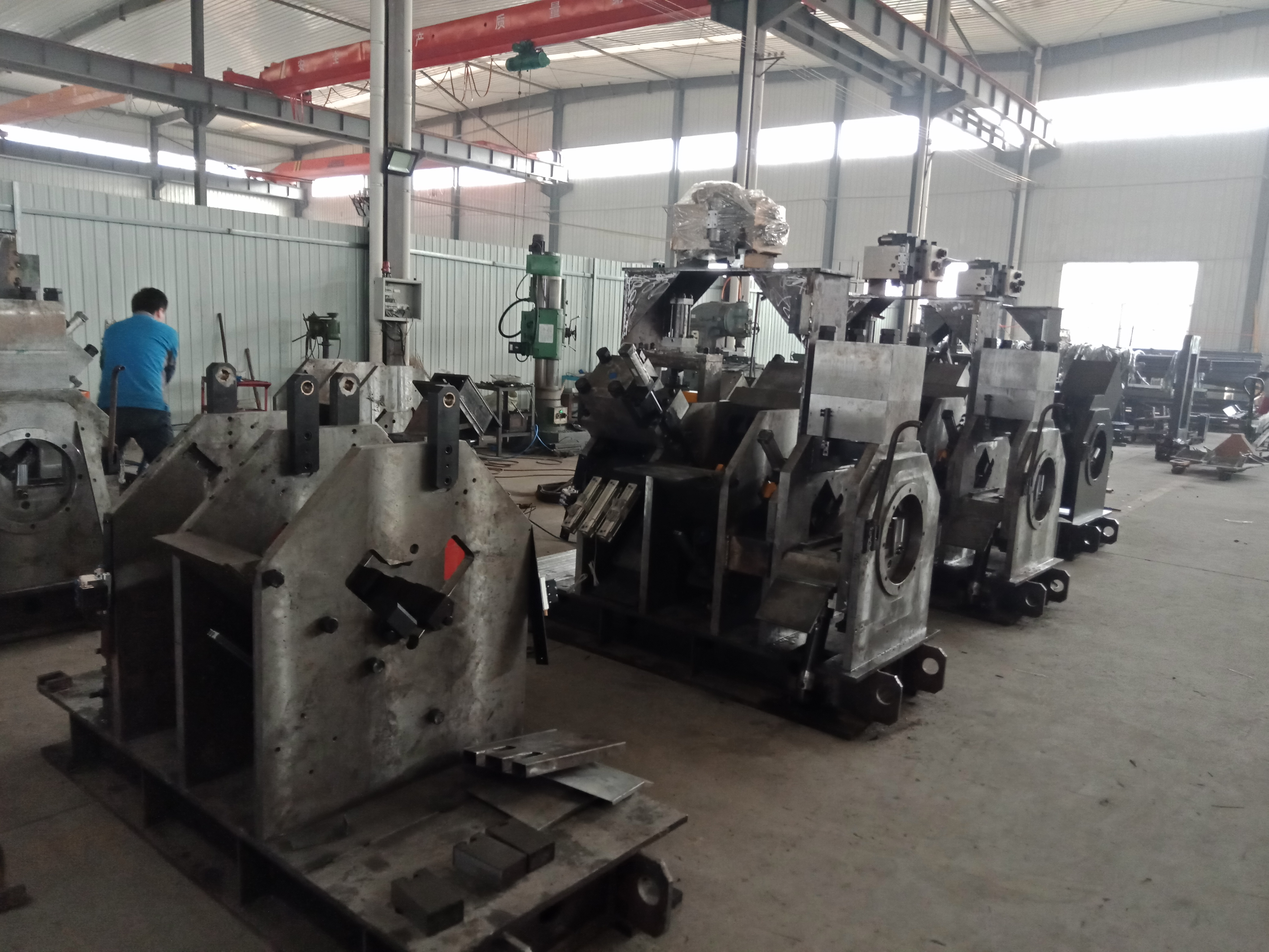 Sheet Metal Shear Machine