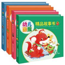 OEM детей книги / фортепиано книга Детская книга