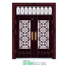Entrance door steel door contemporary entrance door