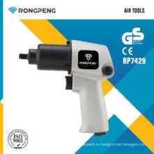 "Rongpeng RP7429 3/8"" воздушное столкновение ключ"