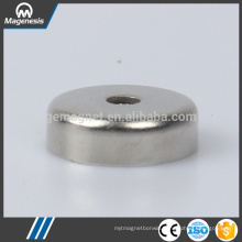 China-made economic flush mounting reed switch magnet