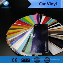 Computer Cutting 12''*24'' pvc clear vinyl film