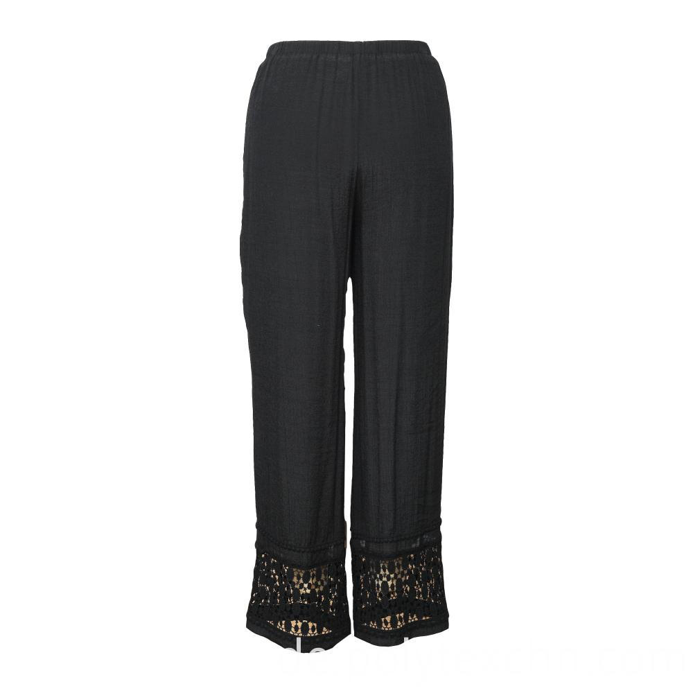 Female Tulle Lining Pant