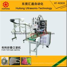 Ultrasonic Automatic Cloth Fold Mask Making Machine