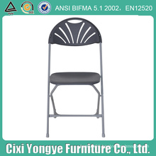 Commercial Seating Grey Plastic Folding Chair for Party