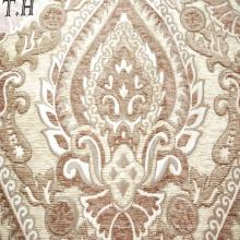 Tissu d'ameublement Chenille et rideaux par 440GSM