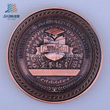 Moeda da lembrança do bronze da antiguidade do logotipo 3D feito sob encomenda de honra no metal
