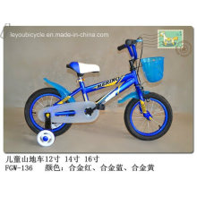 Kid Bike for Good Children (Model LY-C-036)