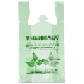 Green T-Shirt Bag with Printing Thank You