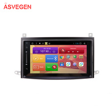 Factory Price Car Radio Player Display Touch Screen Android System 4G Wifi PlayStereo For Toyota Venza