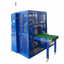 Aluminum Profile Orbital Tube Horizontal Wrapping Machine
