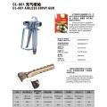 Bester Verkauf 2016 Airless Spray Gun
