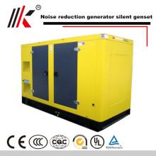 Yangke Power 250kw 240kw military silent diesel generator 300 kva sound proof gensets 300kva soundproof generator