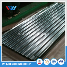 Corrugate Galvanized Steel Sheet for Building Roofing