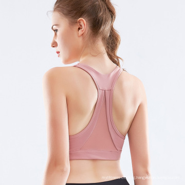 Women's fitness Light Support Sport Bra