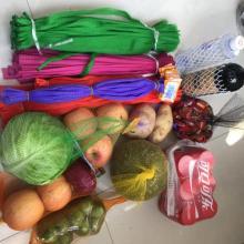 Sac d'emballage en maille de fruits en plastique de bonne qualité