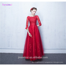Half Sleeves Prom Dresses Tulle With Lace Applique Sash Lace Up Back Sheer Illusion Red Long Prom Gown Grils Dresses