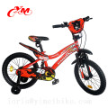 2017 New design cheap kids bicycles for sale/fashion design air tires kids bikes 12 inch/cheap kids bicycles with training wheel