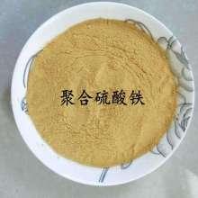 Poly Ferric Sulfate CAS NO. 10028-22-5