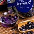 High Quality Chinese Organic Black Goji