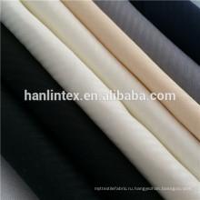 65% полиэстер 35% хлопок 45 * 45 110 * 76 сетчатая ткань для карманов