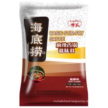 Haidilao Sichuan flavour hotpot seasoning