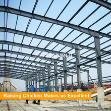 Layer Egg Chicken Cage/Poultry House Design/prefab steel house