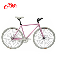 700C colorful single speed urban coaster brake 700C fixed gear bike/ fixed gear bicycle wholesale/fixed gear bicycle