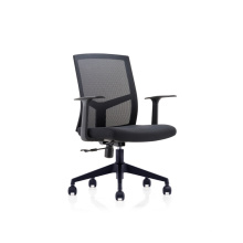 Middle Back Comfortable Mesh Chair for Office Use