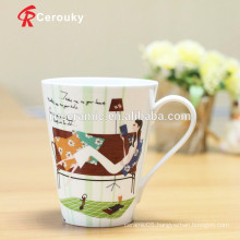 High quality ceramic bone china mug porcelain mug