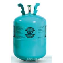 Refrigerant R-507