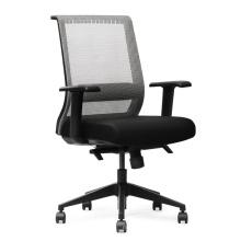 Chaise de bureau commerciale qualifiée Chaise pivotante de fabrication chinoise